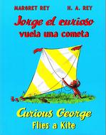 Curious george flies a kite jorge  el curioso vuela una cometa