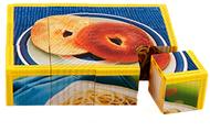 Grains cube puzzle